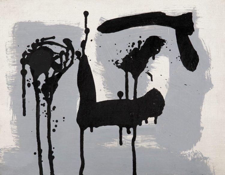 Antonio Saura (Huesca, 1930-Cuenca, 1998), Sin título (h. 1956), Óleo, 33´5x41 cm.